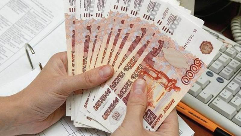 Как взять кредит наличными быстро и с выгодными условиями