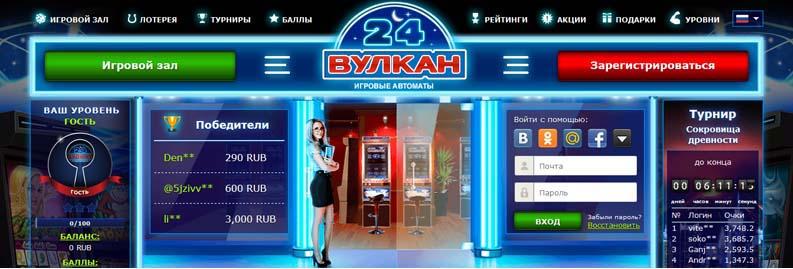 казино vulcan 24 альтернативный сайт зеркало