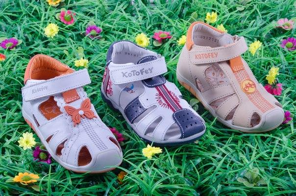 Интернет-магазин детской обуви 1