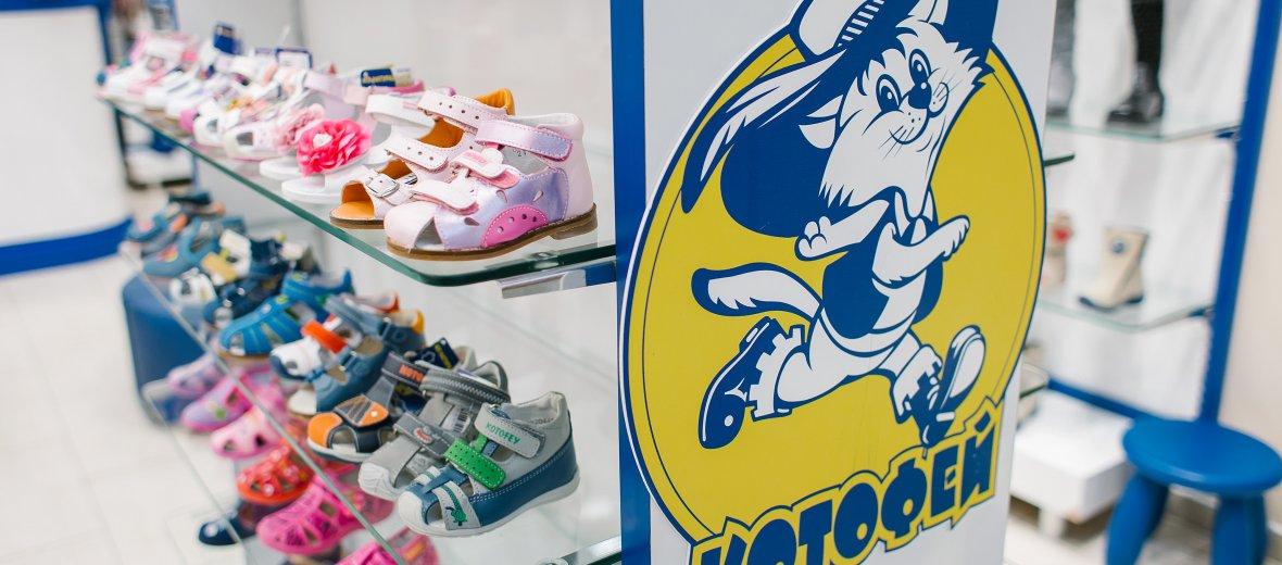 Интернет-магазин детской обуви 2