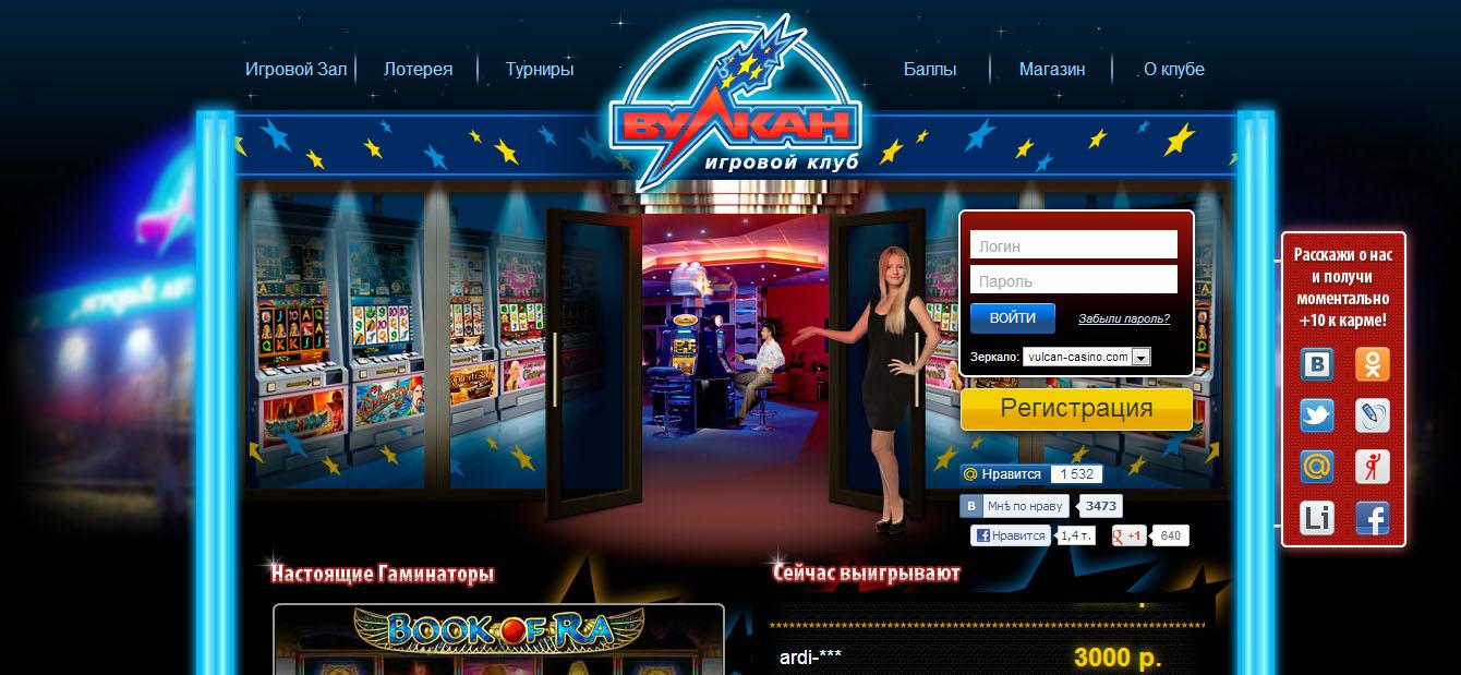 Почему онлайн казино Вулкан так популярно