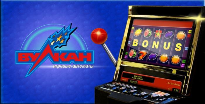 Преимущества казино Вулкан и советы игрокам2