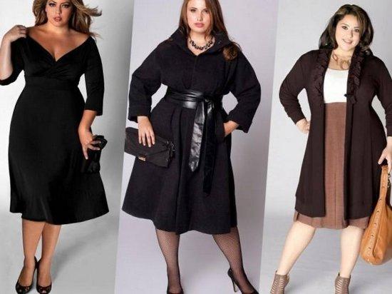 Советы по выбору женской одежды больших размеров