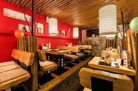 Японский ресторан Тануки