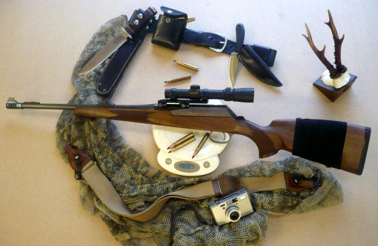 Снаряжение для охоты 1