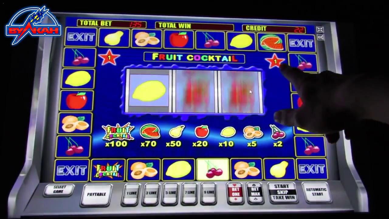 Игровые слоты казино Вулкан 3