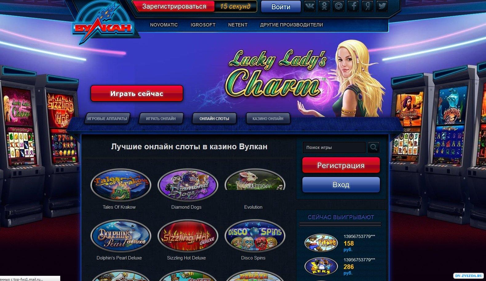 Получение реальных денег за онлайн игры 2