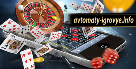 на странице http://vulcan24-kazino.com/