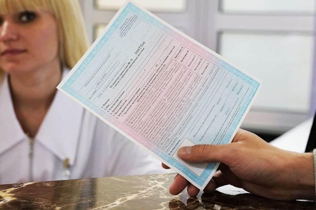 Где можно купить медицинские анализы без прохождения медкомиссии