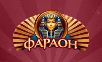 pharaon-logo