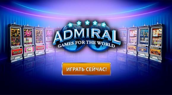 Kazino_Admiral_1