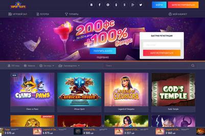 casino_superslots_homepage