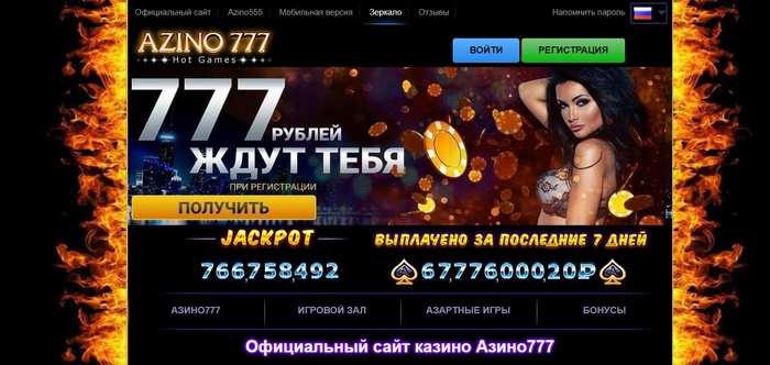 glavnye-dostoinstva-kazino-onlajn