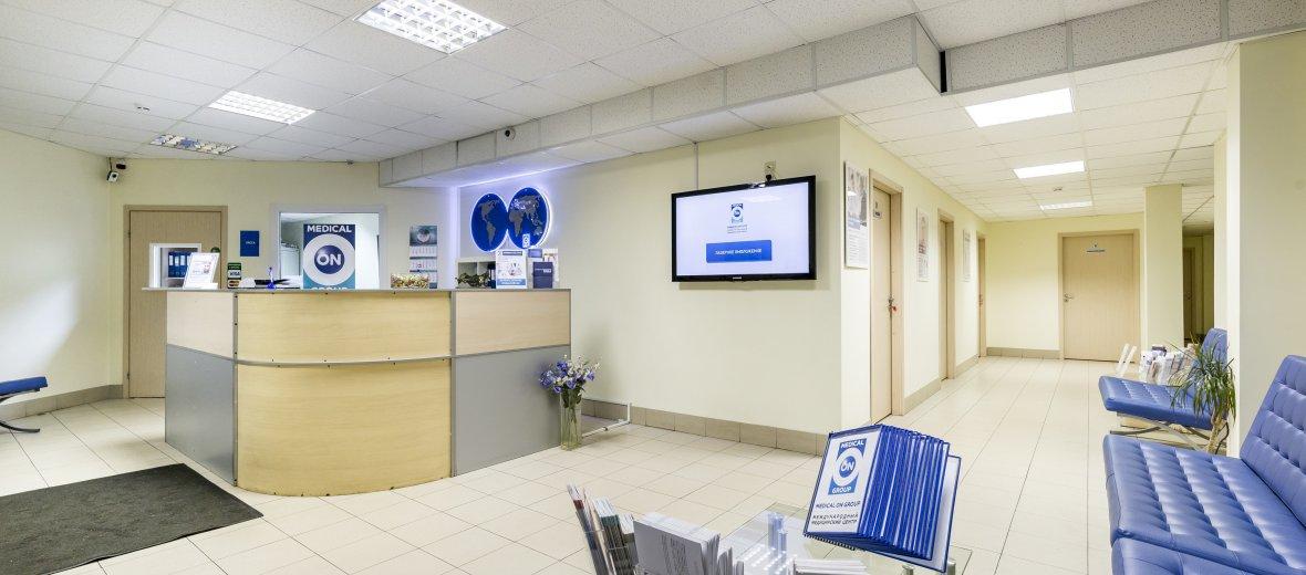 Многопрофильный медицинский центр 2