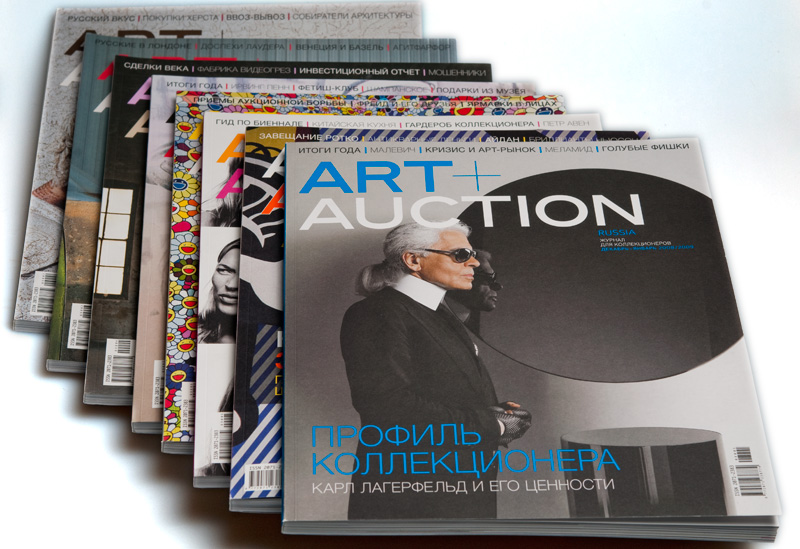Презентация нового журнала Art+Auction Russia