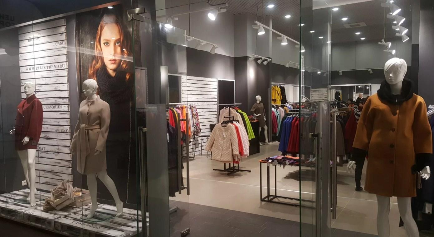 Выбор пальто в магазине 2