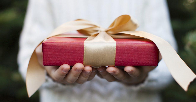 подарок2