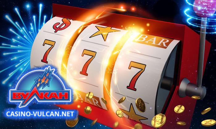казино Вулкан2