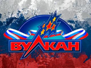 1524925912_russki-vulcan-online-casino