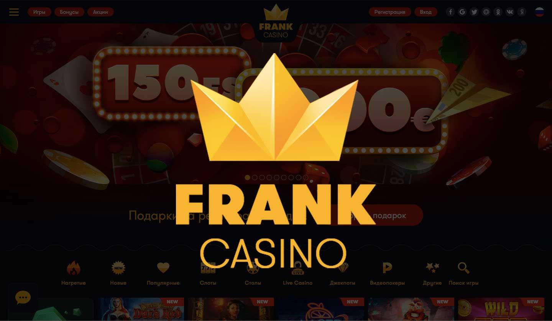 casino-frank-obzor-kazino-frank-casino-online.promo_