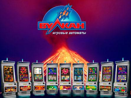 kazino-Vulkan-1