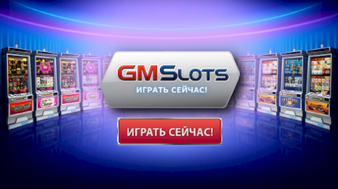 1562184022_gm_slots