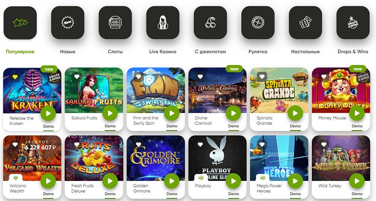 fresh_casino_games