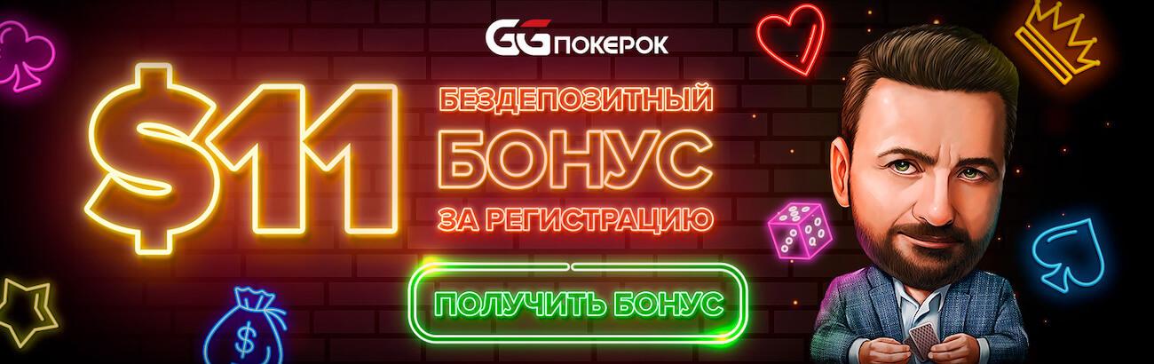 playpokerok-com