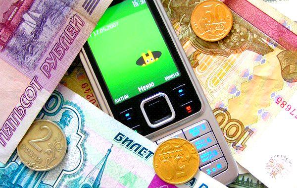 Kak-vzyat-mikrokredit-po-telefonu